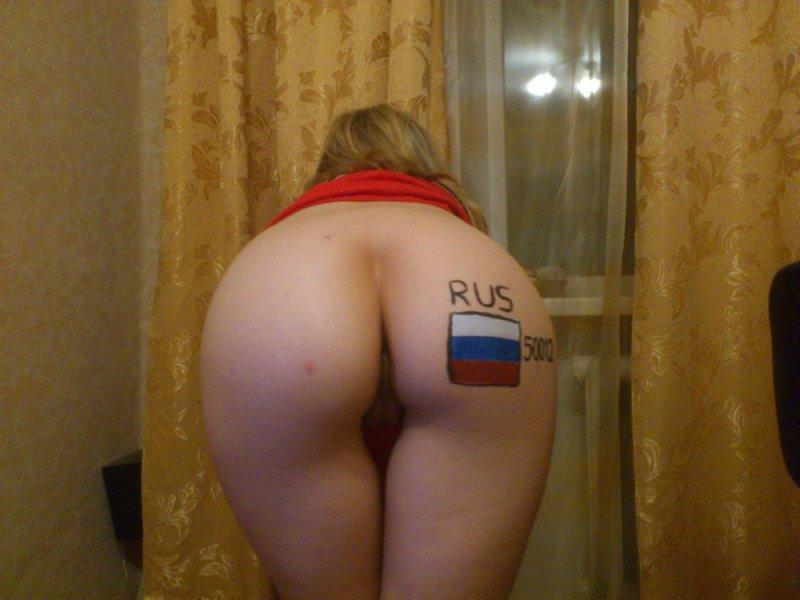 Порно россии муж и жена фото